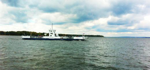 Traversier Oka-Hudson
